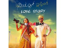 simple agi ondh love story plot